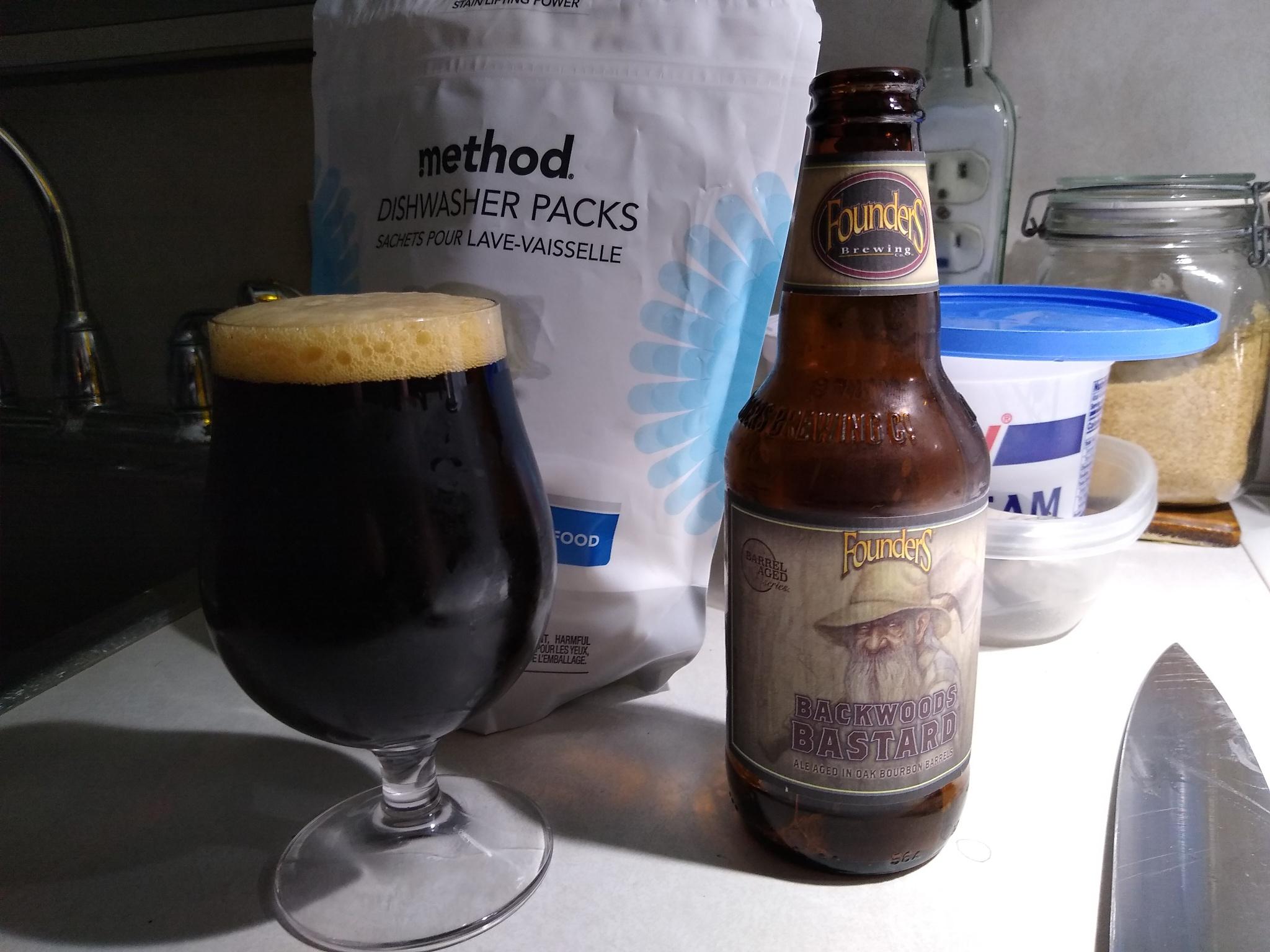 gandalf beer.jpg
