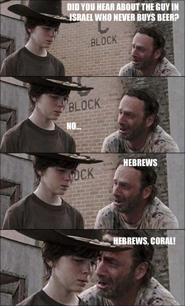 HebrewsCoral.jpg
